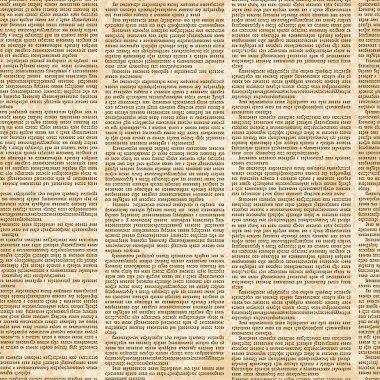 Newspaper columns in vintage style.