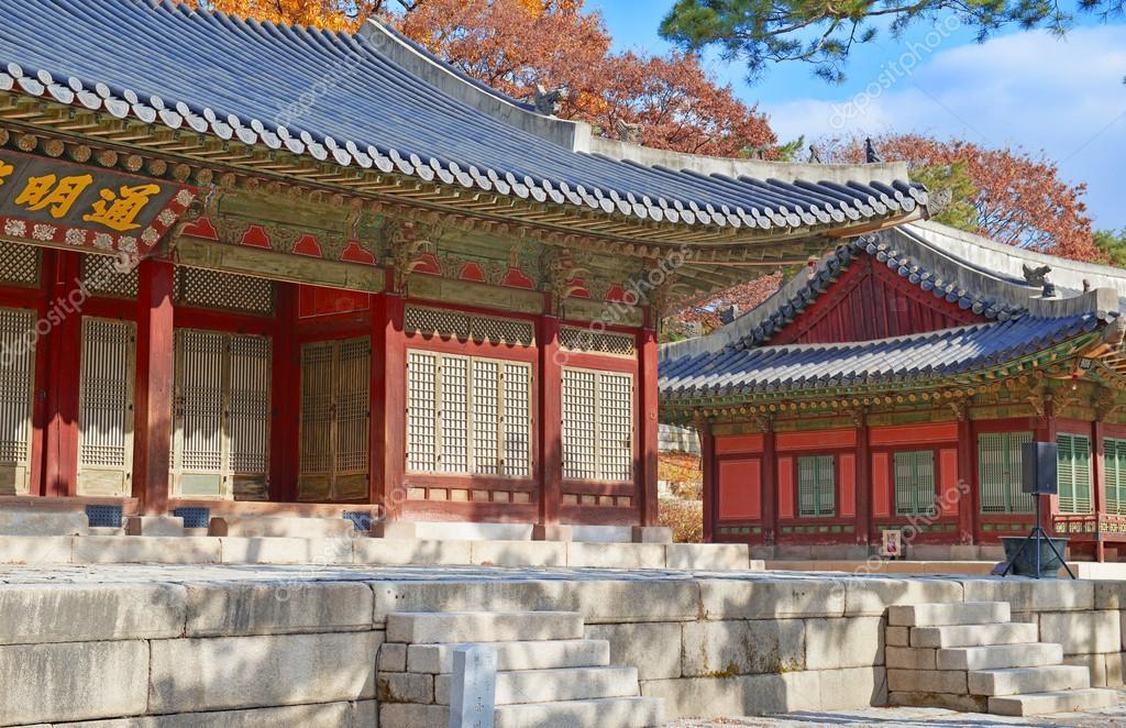 Traditional Architecture In Changgyeonggung Palace Seoul South Korea Stock Photo