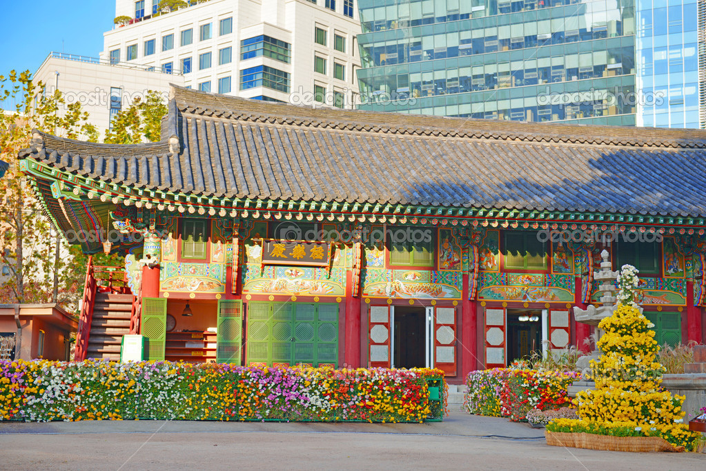 Traditional And Modern Architecture In Seoul South Korea