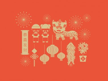 Chinese lunar new year design