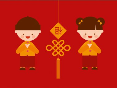 Chinese new year boy and girl greeting