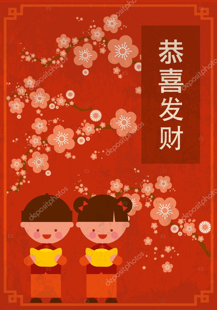 chinese lunar new year greeting template with boy and girl in traditional costume cherry blossom background and chinese characters that read wishing you