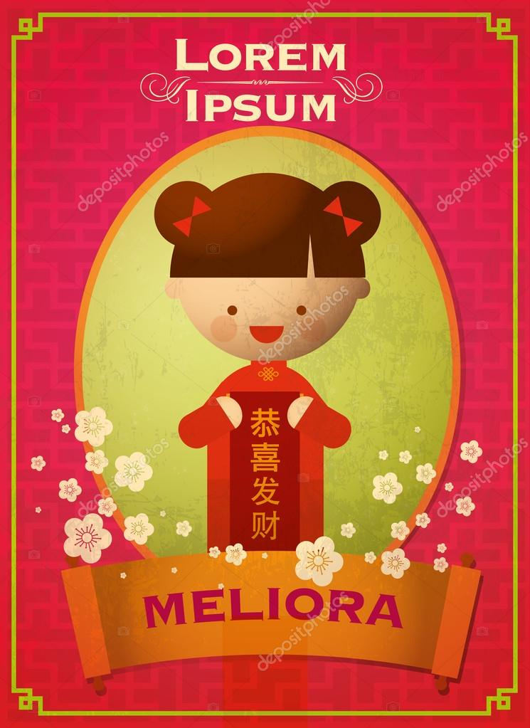 lunar chinese new year greeting template stock vector