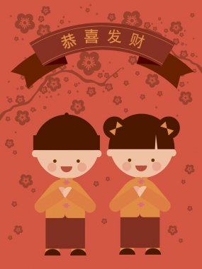 Chinese lunar new year boy and girl template