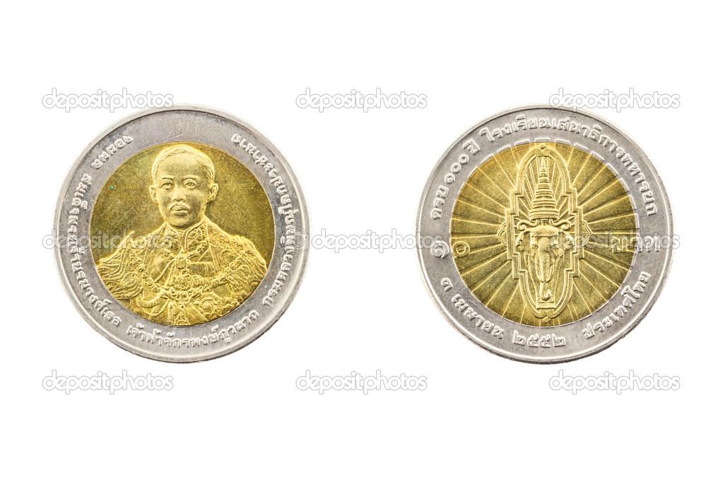Thailand 10 Baht Münze 2012 100 Jahre Befehl Und Allgemeine Sta