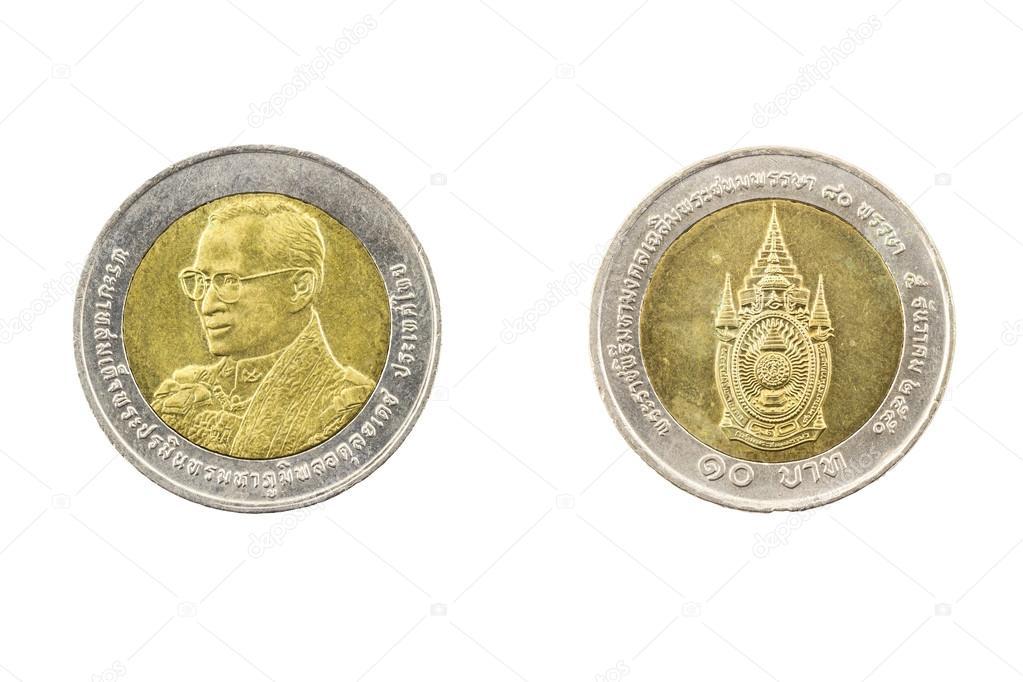 Thailand 10 Baht Münze 2007 80 Geburtstag König Rama9 Stockfoto
