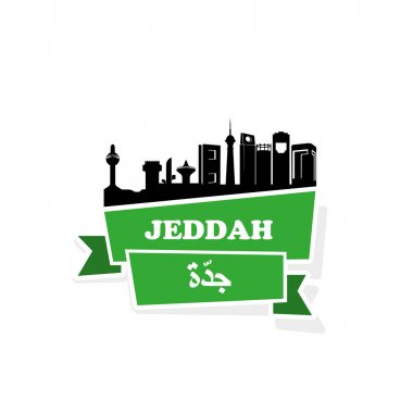 Jeddah city ribbon banner
