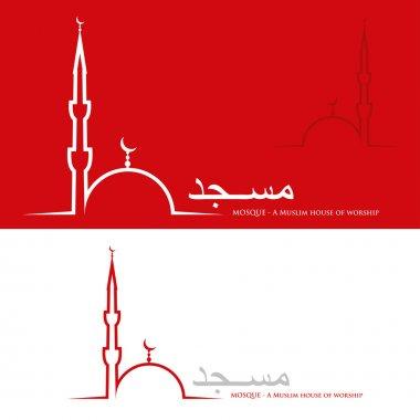 Mosque label