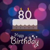 Osmdesátým narozeninám - bokeh vektorové pozadí s dortem