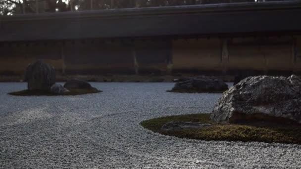 Rock garden v Kjótu, Japonsko