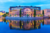 Parliament House in Stockholm, Sweden