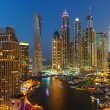A view of Dubai Marina at Dusk from the top...
