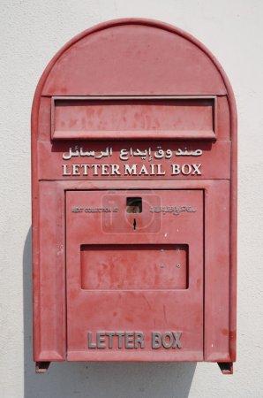 Old Arab mailbox