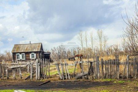 Vista de la aldea rusa