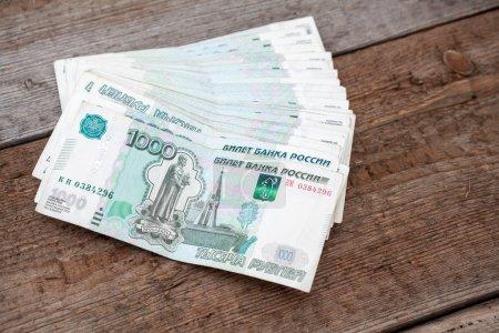 Stack of Russian money on floor