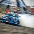 Постер, плакат: Drift car in action