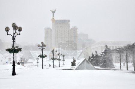Photo pour Kiev in the winter, Ukraine - image libre de droit