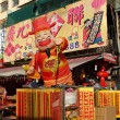 Постер, плакат: Selling New Year Decorations for the Chinese New Year