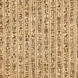 Egypt hieroglyphs, grunge seamless pattern for you...