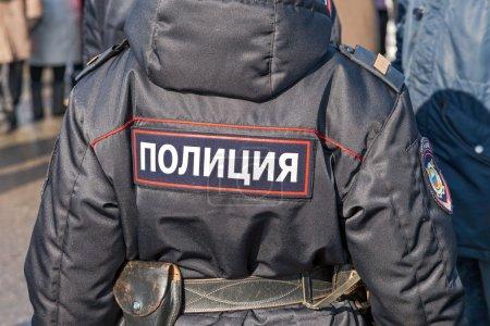 Photo pour Intersection d'un policier russe en uniforme - image libre de droit