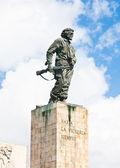 Memorial Ernesto