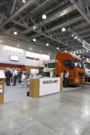 International Exhibition Construction Equipment and