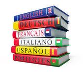 Zásobníku slovníků, samostatný