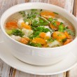 Vegetable soup in a white bowl...
