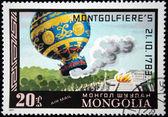 Mongolei-circa 1977: eine Briefmarke gedruckt in der Mongolei zeigt Montgolfiere Ballon - 1783, Serie, ca. 1977
