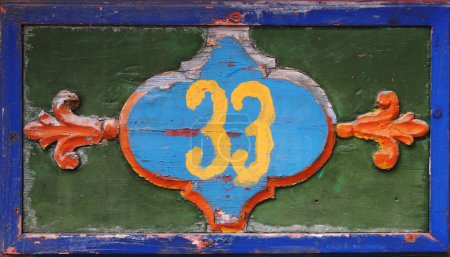 House Number 33