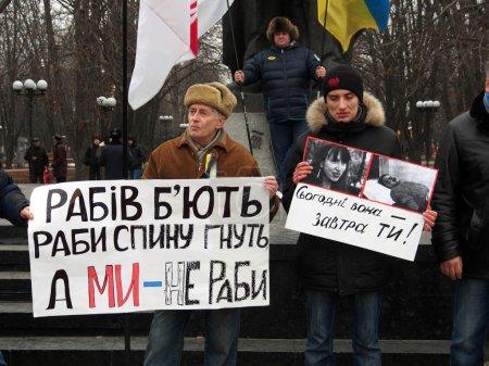Opposition rally in Lugansk