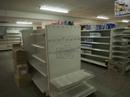 """In Luhansk close stores """"Family"""""""
