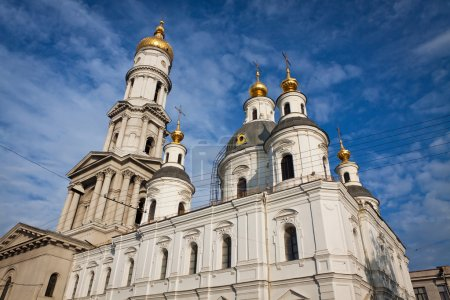 Assumption or Dormition Cathedral in Kharkiv, Ukra...