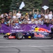 Постер, плакат: Driver Daniel Ricciardo of Red Bull Racing Team