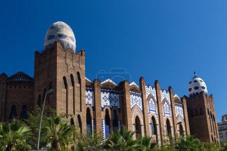 Barcelona bullring La Monumental mosaic egg detail in Gran via