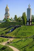 Kyjev pechersk lavra pravoslavného kláštera a památníku na hladomor