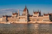 Řetězový most a Maďarský parlament, Budapešť