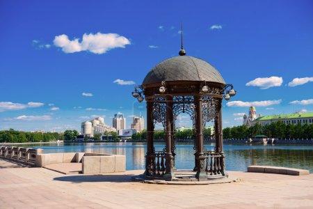 Yekaterinburg cityscape
