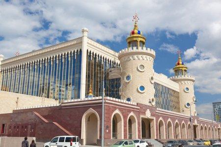 Tatar state puppet theater, Kazan, Russia