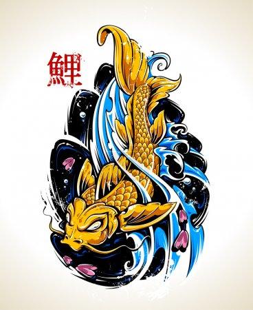 Photo pour Tatouage de poisson vecteur koï. Illustration du vecteur EPS 10 . - image libre de droit