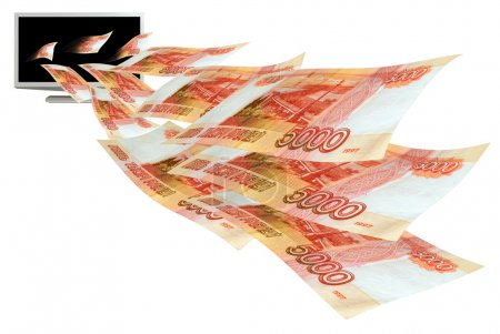 Photo pour Supprimé les opérations financières avec roubles - encaissement, échange, vente et achat. - image libre de droit
