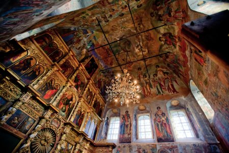 Transfiguration Cathedral in Uglich. The interior of the dome and iconostasis.