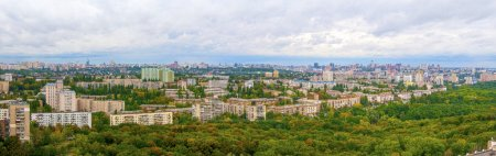 Panorama of Holosiivskyi National Park