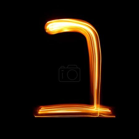 Photo pour Beth - Lettres de l'alphabet hébreu - image libre de droit