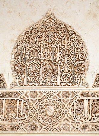 Photo pour Arabesque dans l'Alhambra, Grenade (XIVe siècle) ) - image libre de droit