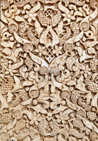 Old moorish stone carving