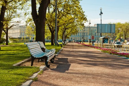 city park. Saint-Petersburg