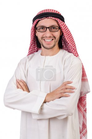 Arab man in specs