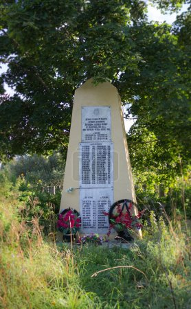 Monument to the heroes who died in 1941-1945.