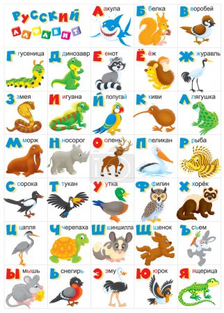 Photo for Russian letters with cartoony animals for preschool and school education - Royalty Free Image
